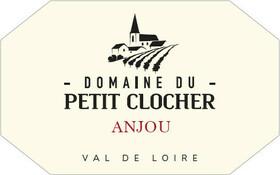 Domaine du Petit Clocher - anjou - Rouge - 2020